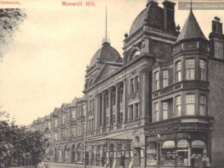 The Athenaeum, Muswell Hill
